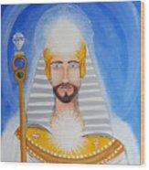 Serapis Bey Wood Print