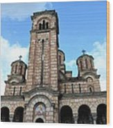 Serbian Orthodox Church Of Saint Mark Belgrade Serbia Wood Print