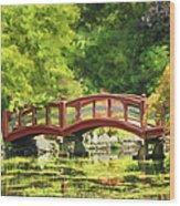 Serenity Bridge II Wood Print