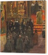 Sergey Dmitrievich Miloradovich Russian 1851-1943 Uspenskiy Cathedral, 1917 Wood Print