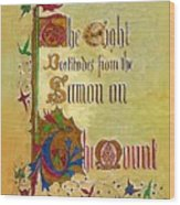 Sermon5 Wood Print