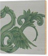 Serpent Wood Print