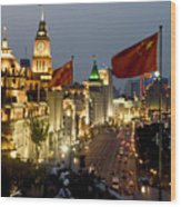 Shanghai Bund At Night Wood Print
