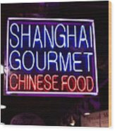 Shanghai Chinese Food Wood Print