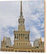Shanghai Exhibition Center - Soviet Friendship Mansion Wood Print