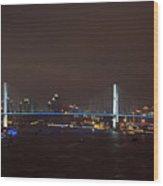 Shanghai Nanpu Bridge Wood Print