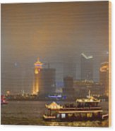 Shanghai Skyline At Night Wood Print by James Dricker