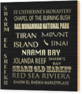 Sharm El-sheikh Famous Landmarks Wood Print