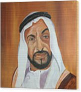 Sheikh Zayed Bin Sultan Al Nahyan Wood Print