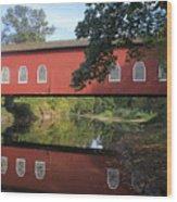 Shimanek Bridge Wood Print