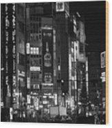 Shinjyuku At Night Wood Print