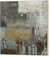 Sh'ma Yisroel Wood Print