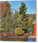 Shoul Point Lighthouse - Old Forge Wood Print
