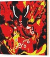 Shree Ganesha 1 Wood Print