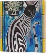 Silver Tabby With Mandala - Cat Art By Dora Hathazi Mendes Wood Print