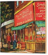 Simchas  Fruit Store Wood Print