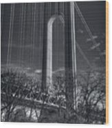 Single Tower Wood Print