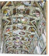 Sistine Chapel Wood Print