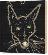 Sketch Of Fox By Kathy Barney Wood Print