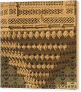 Skn 1323 Endearing Carvings Wood Print