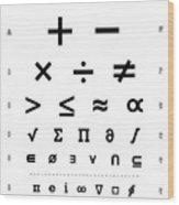 Snellen Chart - Mathematical Symbols Wood Print