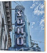 Soho Lounge Austin Wood Print