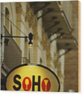 Soho Wine Bar Wood Print