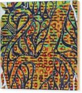 Solar Jaguar Wood Print