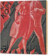 Soviet Poster, 1924 Wood Print
