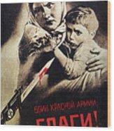 Soviet Poster, 1942 Wood Print