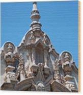 Spanish Influence II Wood Print