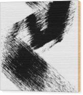 Speed Of Zen  Wood Print