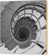 Spiral Staircase At The Arc Wood Print