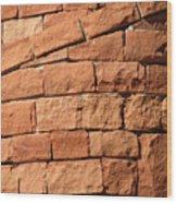 Spiraling Bricks Wood Print
