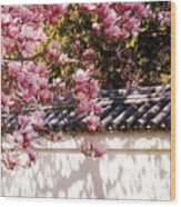 Spring - Magnolia Wood Print