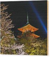 Springtime At Kiyomizu-dera Wood Print