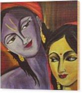 Sreekrishna With Radha Wood Print