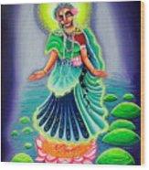 Sri Gahavarvan Vali Wood Print