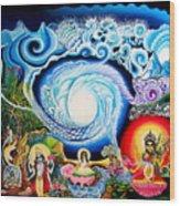 Sri Hridaya Darpana-the Mirror Of The Heart Wood Print