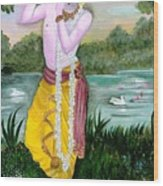 The Divine Flute Player, Sri Krishna Wood Print