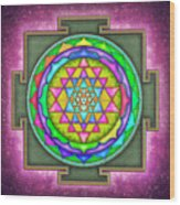 Sri Yantra - Artwork 7.5 Wood Print