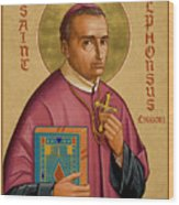 St. Alphonsus Liguori - Jcalp Wood Print