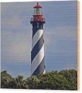 St. Augustine Lighthouse Wood Print