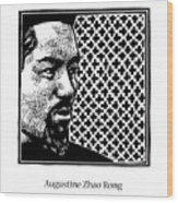 St. Augustine Zhao Rong And 119 Companions - Jlazr Wood Print