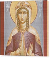 St Barbara Wood Print by Julia Bridget Hayes