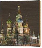 St Basil Basilica Wood Print