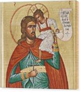 St Christopher Wood Print by Julia Bridget Hayes