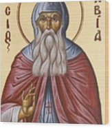 St David Of Evia Wood Print by Julia Bridget Hayes