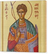 St Demetrios The Great Martyr And Myrrhstreamer Wood Print by Julia Bridget Hayes
