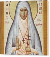 St Elizabeth The New Martyr Wood Print
